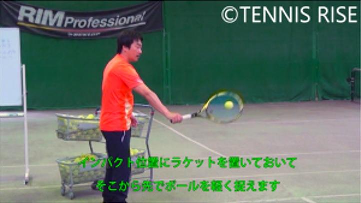 手出しボールで、打点でとらえる感覚を養う練習