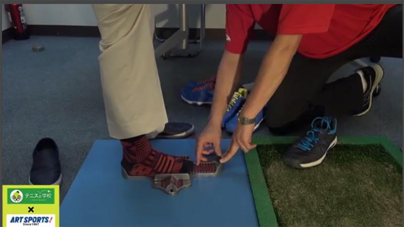 足の測定は右、左両方を行う ポイントは、『捨て寸』として5ミリ~1センチをプラス