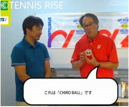 CHIRO BALL(カイロボール)2