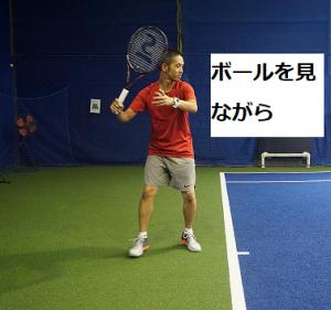 腰(骨盤)→肩(胸椎)→ラケットの順番でひねる