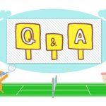 テニスについてのQ&A